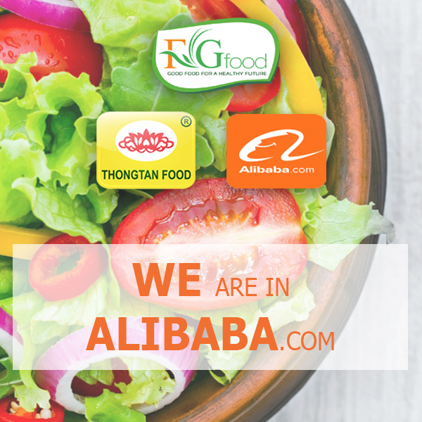 We are in Alibaba